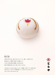 葛西薫 - Google 搜尋