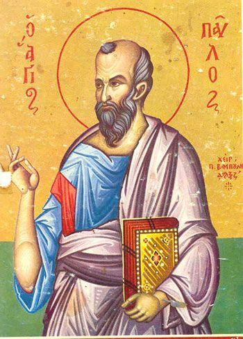 Химна љубави - Св. апостол Павле