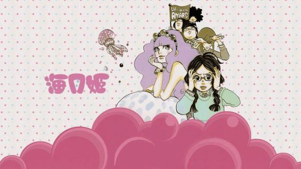 Princess Jellyfish is een redelijk bekende anime waarin een jongen die zich verkleed als meisje centraal staat. (Afbeelding via de Princess Jellyfish wiki)