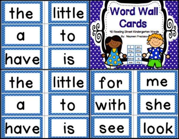 FREE Scott Foresman Reading Street Kindergarten Sight Word cards for your Word Wall!  There are 40 cards you can use for a word wall or as flash cards, or both!!!