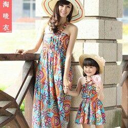 mom n kid matching dress