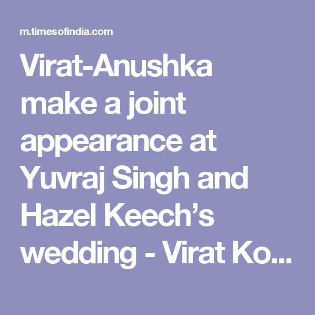 Virat-Anushka make a joint appearance at Yuvraj Singh and Hazel Keech's wedding - Virat Kohli and Anushka Sharma's alleged love story in pictures | The Times of India