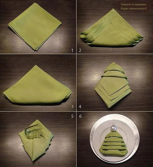 My napkin folding Alexander will love this challenge, and I will love the look on my Christmas table!