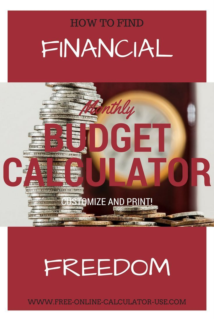 This free online Monthly Budget Calculator will allow you to enter budgeted amounts for each of the twelve months of the year for one income category and nine separate budget categories -- each containing up to ten customizable accounts.