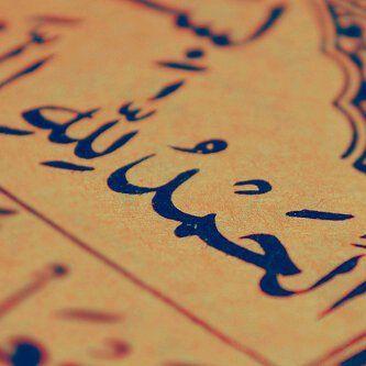 AlhamdulilAllah