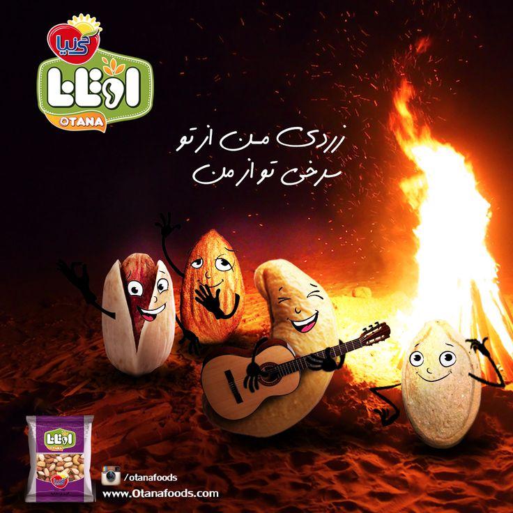 "Advertising food "" Chaharshanbe Suri """