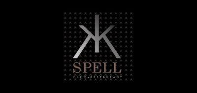 SPELL CLUB http://www.glentzes.com/clubs/spell-club-gazi
