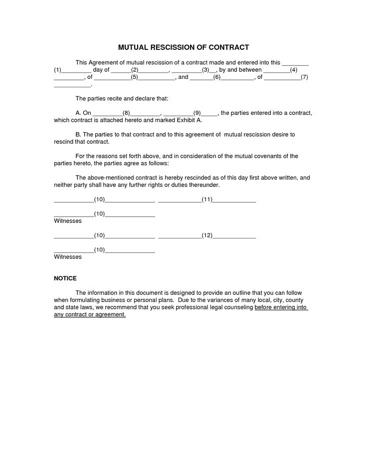 Mutual Agreement Contract Sample