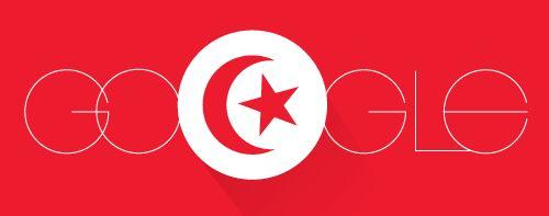 fête national tunisie