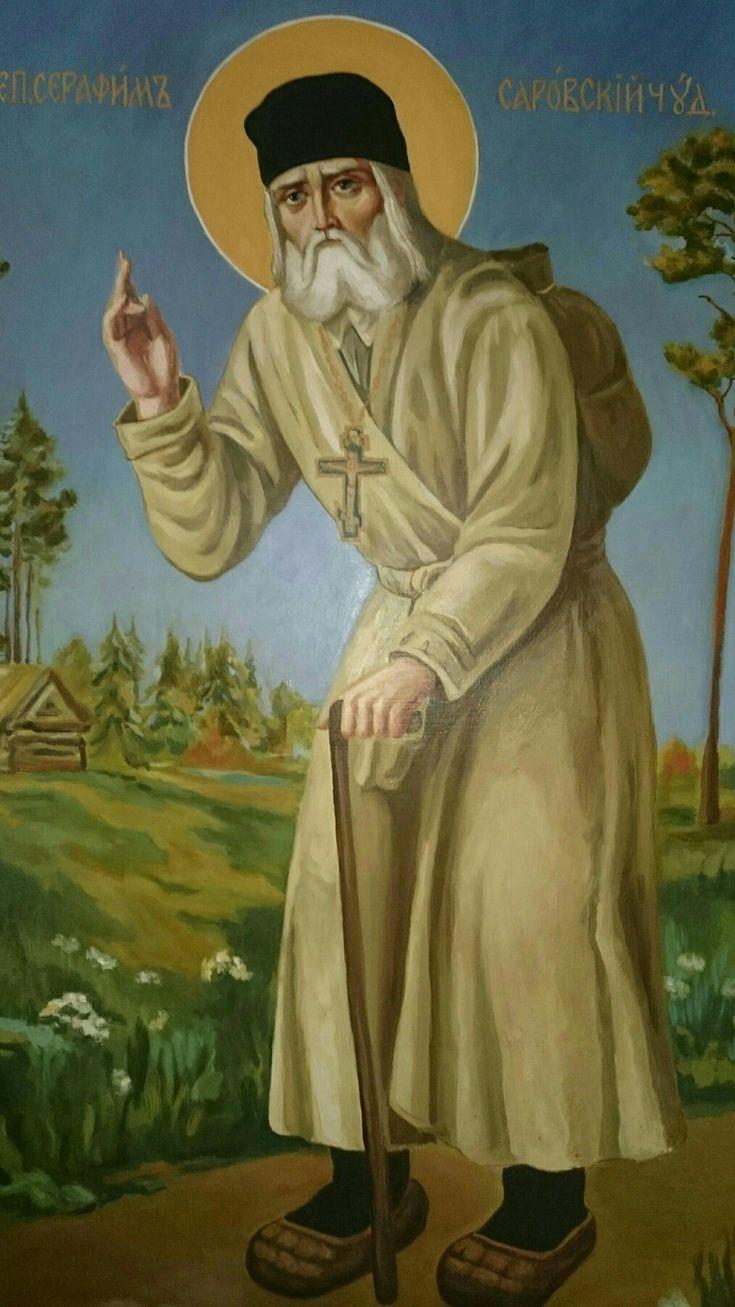 Святой преподобный Серафим Саровский чудотворец. Холст, масло.