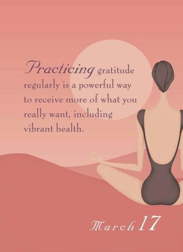 Practice Gratitude!