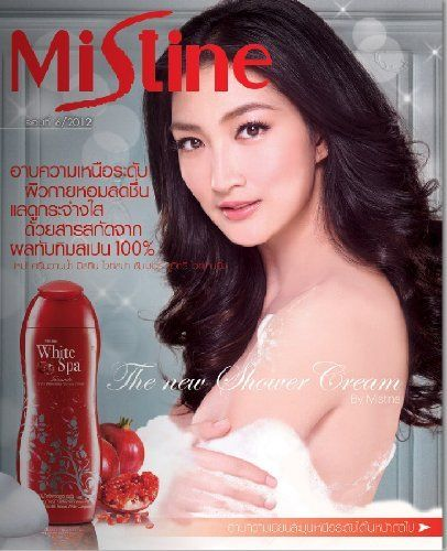Mistine White Spa Summer Uv3 Whitening Shower Cream Pomegranate Elixir 200 Ml Product of Thailand . $55.00. Product type: Shower Cream Brand: Mistine Variant: White Spa Summer UV3 Whitening Shower Cream Product features: Enrich with Pomegranate Elixir from Spain, a potent anti-oxidant agent that help decrease signs of premature aging. Moisturizers and effectively penetrate into the skin will increase moisture to skin and help support the lightening skin. Containing wit...