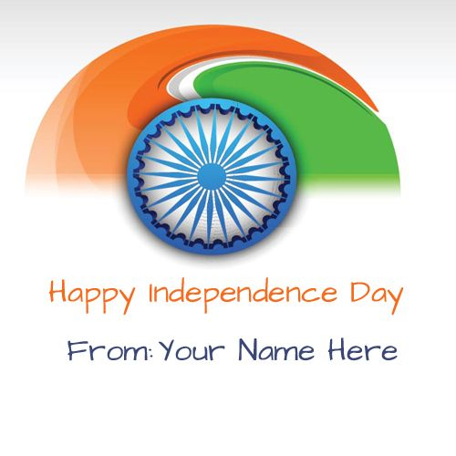 Write Your Name On Happy Independence Day Pictures Free #happy #independenceday #pictures #free