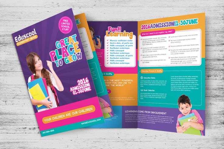 A3 School Brochure Template School Brochure Template PSD - school brochure template