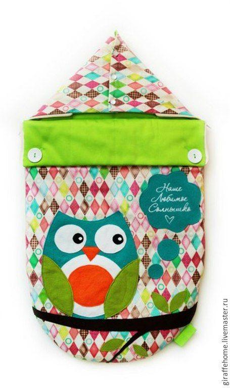 """Купить Конверт для новорожденного """"Сова"""" - разноцветный, конверт ручной работы, конверт на выписку, конверт для малыша"""