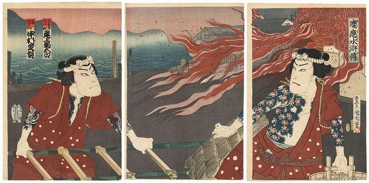 Keio Era Suikoden, 1894 by Kunichika (1835 - 1900); Japanese woodblock print.................... ukiyoe japan decoration antique fineart home decor collectible japanese woodblock print handmade home art beautiful decorative etching illustration traditional woodcut