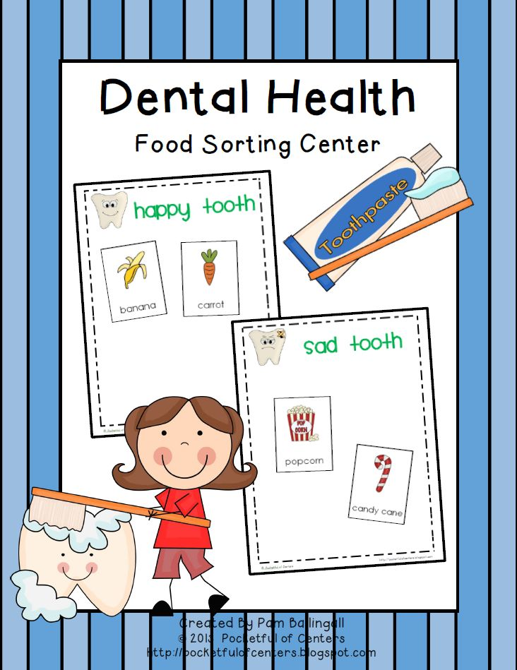 Dental Health - Food Sorting Center $2.00