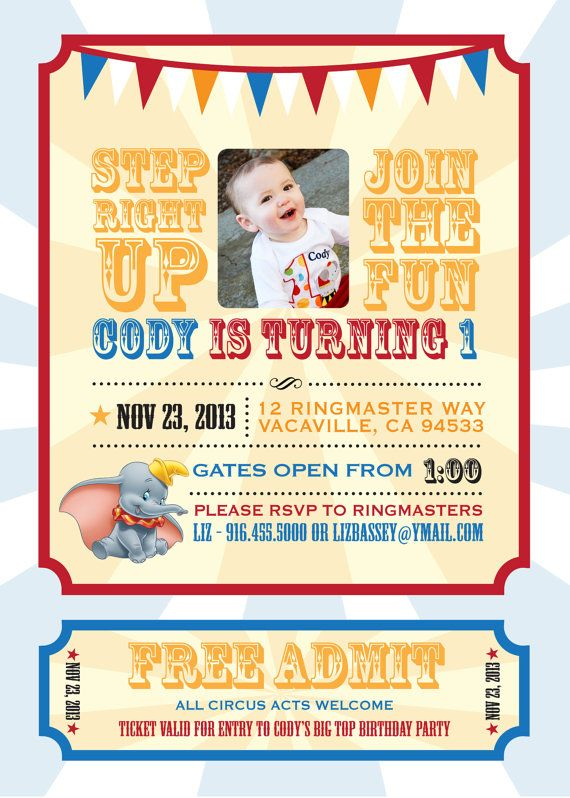 Dumbo Circus Personalized Birthday Invitation With Photo
