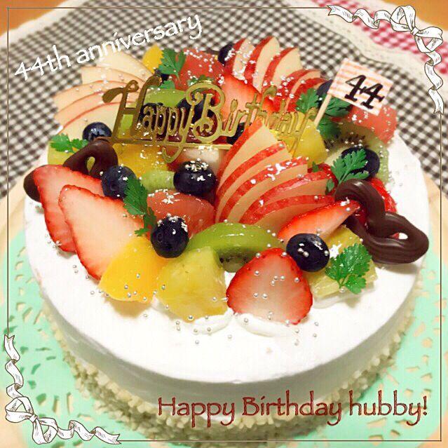 seiko's dish photo お誕生日おめでとう  大好きな旦那さんのバースデーケーキ | http://snapdish.co #SnapDish #レシピ