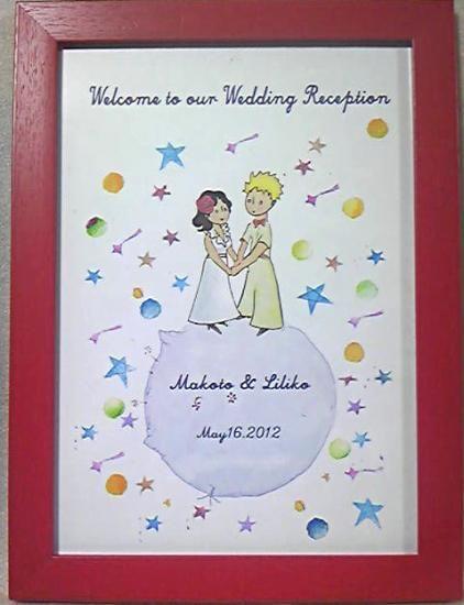 結婚式用☆星の王子様のウェディングツリー 販売