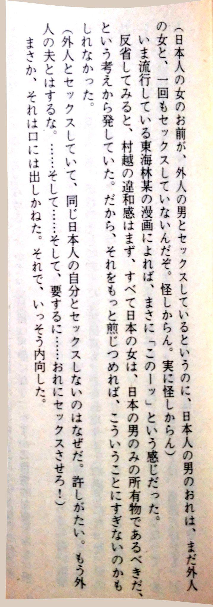 かぴ原 させ子 on twitter