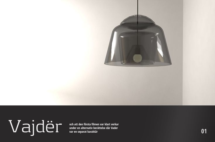 Star Wars Light Design Eyal Rosenthal Darth Vader
