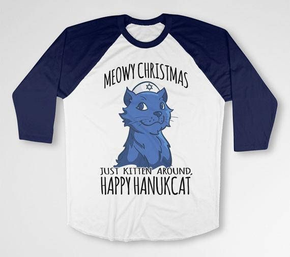 Hanukkah T Shirt  ▄▄▄▄▄▄▄▄▄▄▄▄▄▄▄▄▄▄▄▄▄▄▄▄▄▄▄▄▄▄▄▄▄▄▄▄▄▄▄▄▄▄▄▄▄▄▄▄▄▄▄  Be sure to check out Tee Pinchs newly launched for exclusive designs; https://teepinch.com/  Our shirts are digitally printed with the latest and greatest in direct to garment printing, delivering a smooth and soft