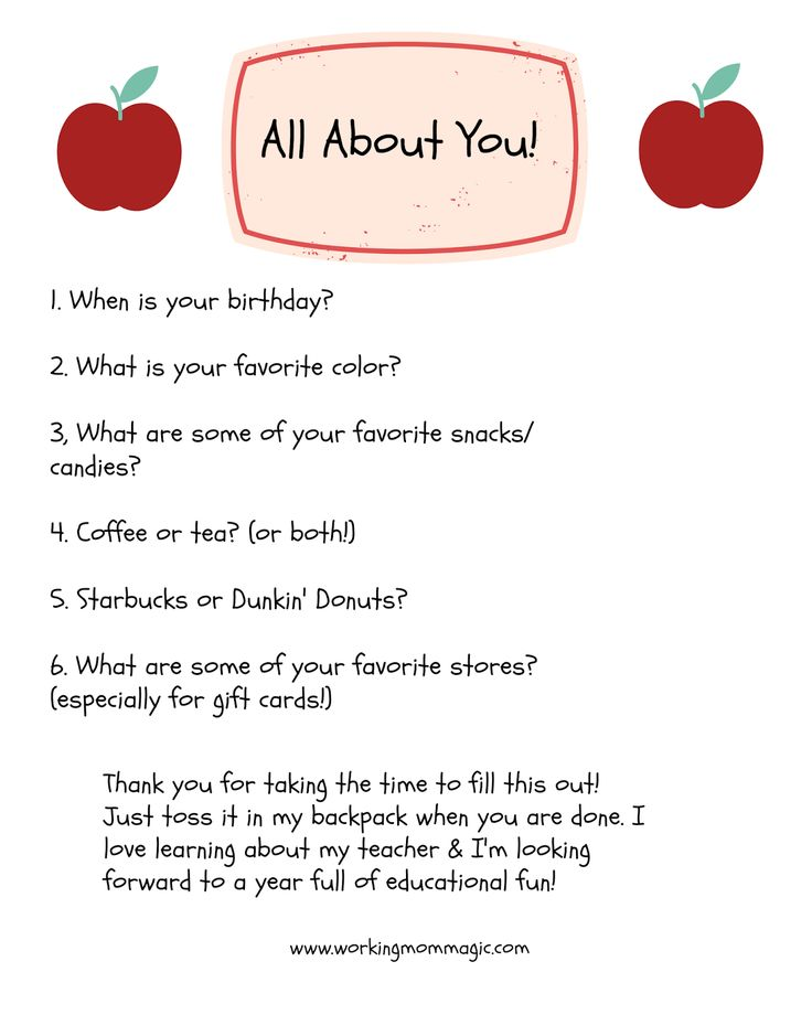 Back To School Teacher Survey {Printable}