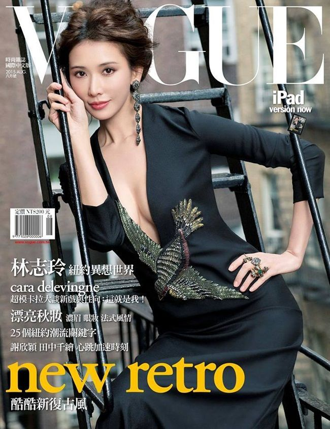 Vogue Taiwan August 2015, Lin Chi-Ling 林志玲 -1