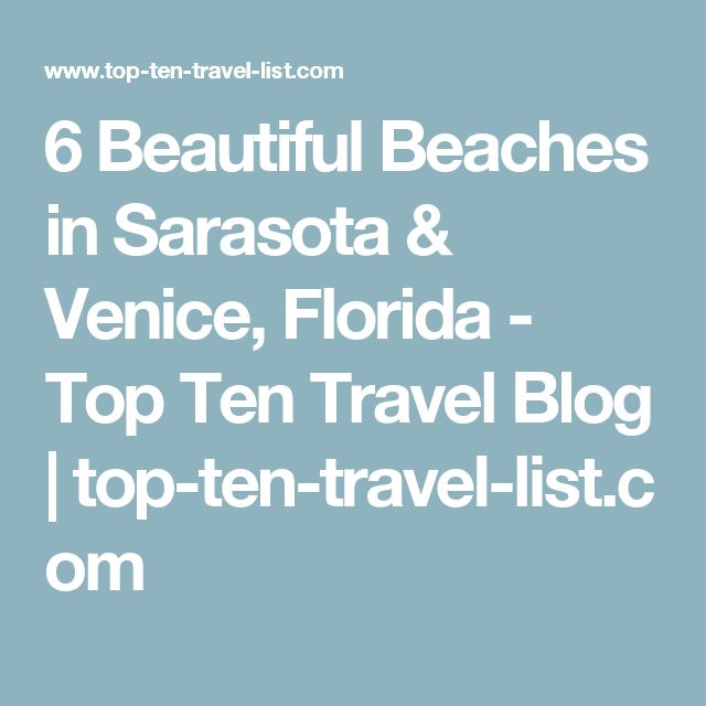 6 Beautiful Beaches in Sarasota & Venice, Florida - Top Ten Travel Blog | top-ten-travel-list.com