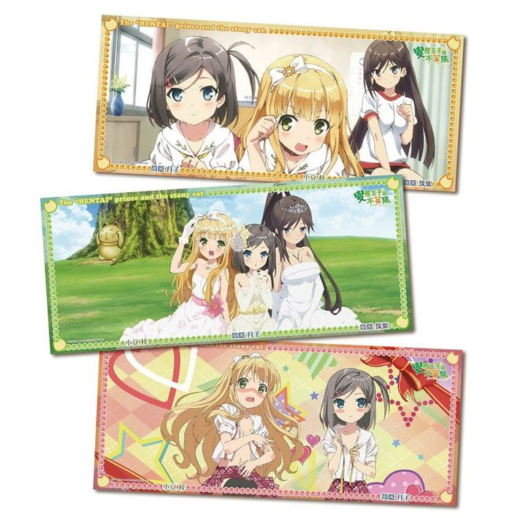 Poster Set-Henneko the Hentai Prince and the Stony Cat | Anicore Products Ltd.