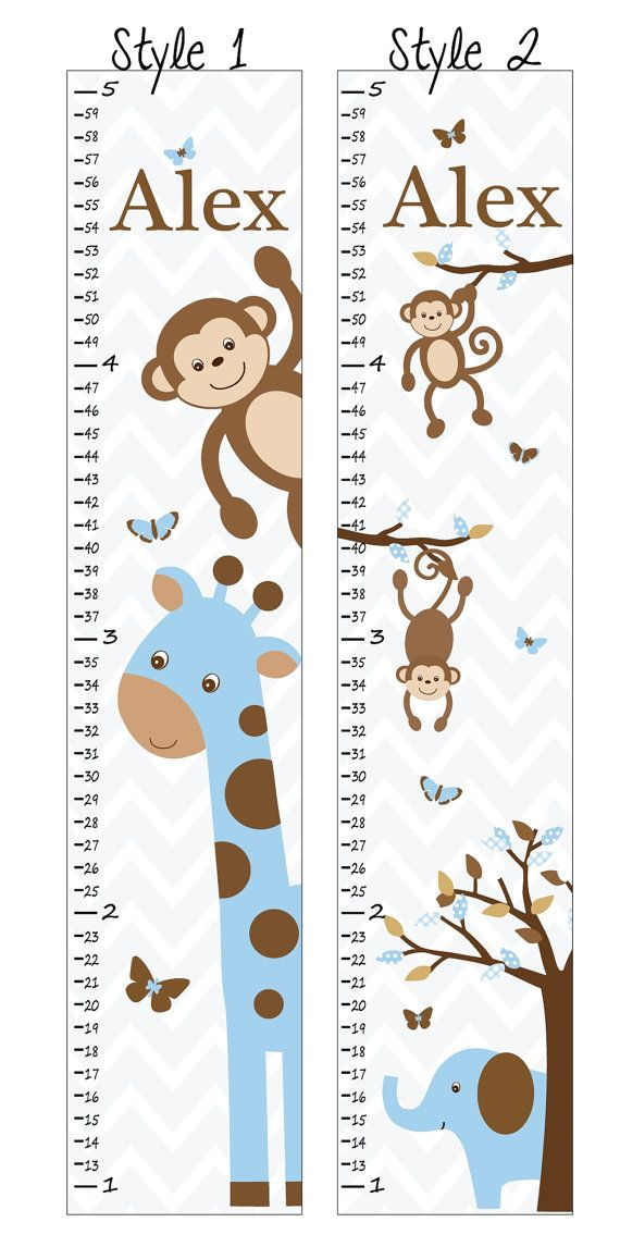 Personalized Growth Chart - Growth Chart Decal - Fabric Growth Chart - Growth Chart for Children - S12 C15 A01