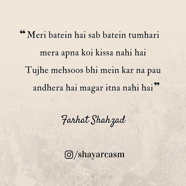 Comment. Like. Share. Follow for more. #shayari #ghazal #farhatshahzad #shayarcasm #poetry #poem #wordtherapy #sher #urdu #urdupoetry #loveshayari #writerscommunity #writersnetwork #inkmythoughts #thoughts #poems #tbt #photooftheday #instagood #instalove #shayarioftheday #instaword #mominkhanmomin #irfansiddiqi #rekhta #andaleebshadani #gulzar #jaunelia