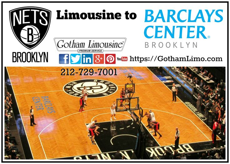 Gotham Limo has your Brooklyn Nets limousine service to Barclays Center covered with safety, comfort, privacy, and fun as our top priorities!