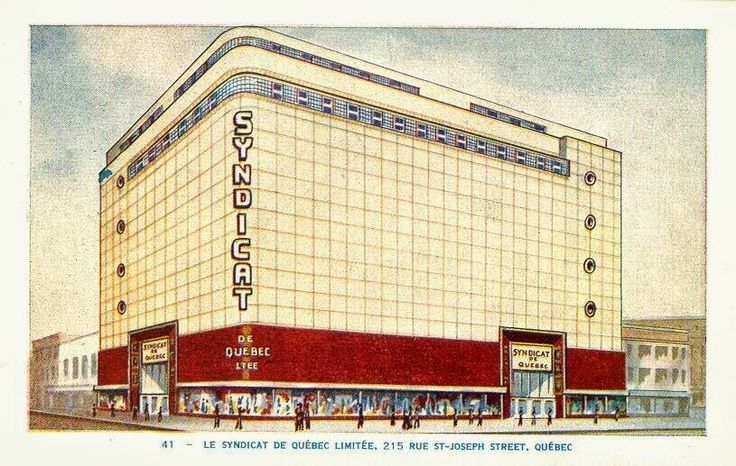 Le magasin Le Syndicat de Québec coin rue de la Couronne et rue St-Joseph. Fermé dans les années 90 ( ? )