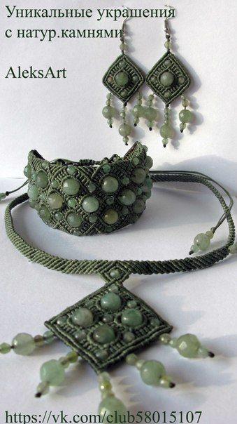 Фотографии AleksArt - Уникальные украшения с натур.камнями   41 альбом