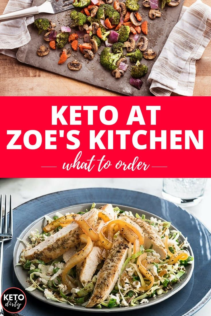 Eating Keto What To Order On Zoes Kitchen Menu Zoes Kitchen Roasted Vegetable Recipes Healthy Recipes
