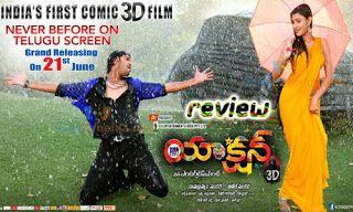 Action story takes off in a cinematic way by narrating a storyline by the Actor Sunil to the Director Posani Krishna Murali.  Bava (Allari Naresh), Purushottam (Raju Sundaram), Ajay (Kick Shyam)