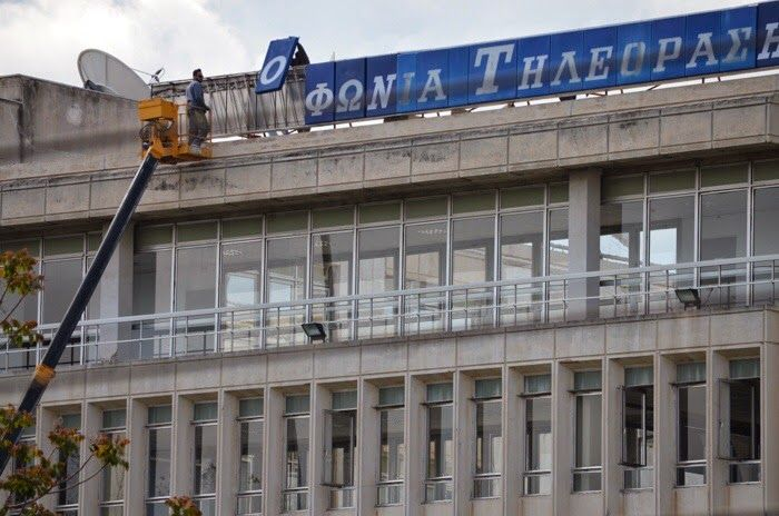 Greece Report: Κυριακή των Βαΐων βρήκαν να ξηλώσουν οι άθλιοι τα ...