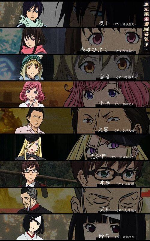 Image de noragami, anime, and yato