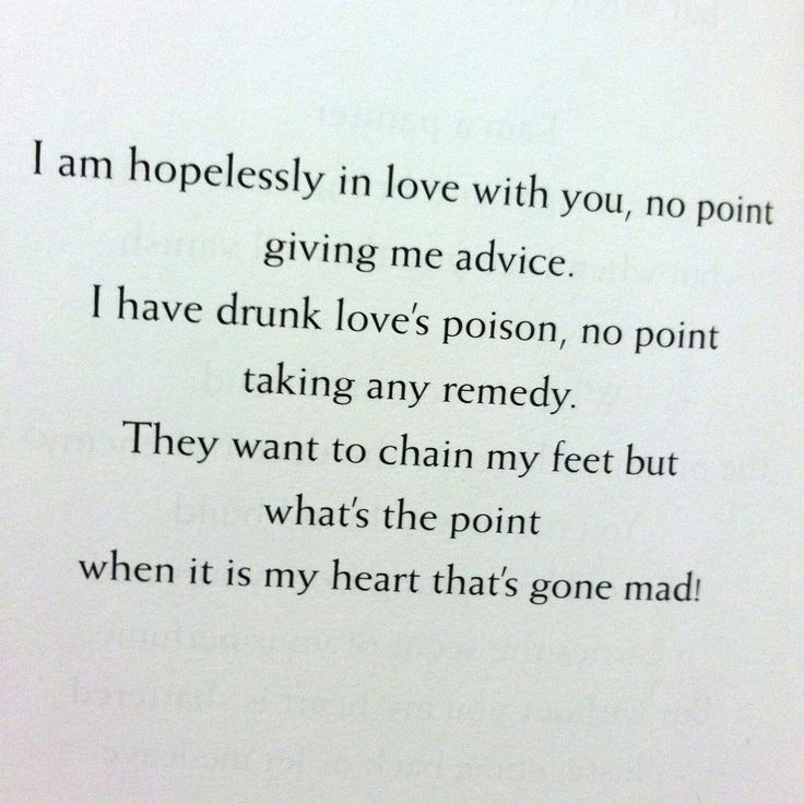 Am I Too Romantic About True Love: 17 Best Images About Romantic Poems On Pinterest