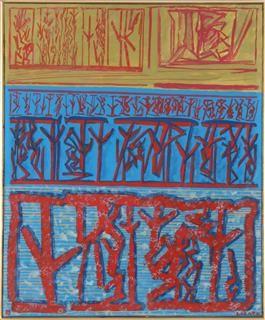 Riccardo Licata Composizione. Tecnica mista su tela Misure cm: 55 x 46