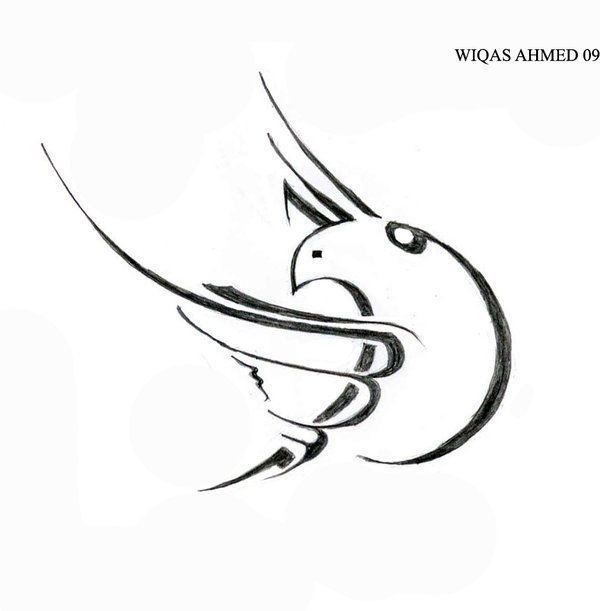 1761 Best Arabic Script Images On Pinterest Islamic Art