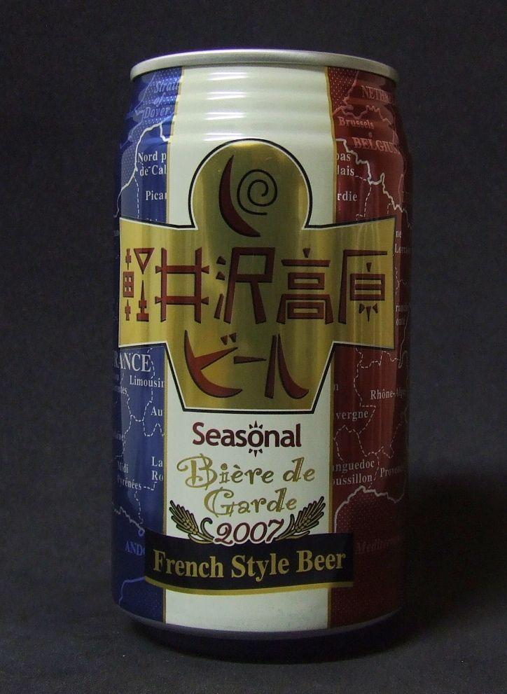 Seasonal - Biere de Garde - French Style Beer - 2007