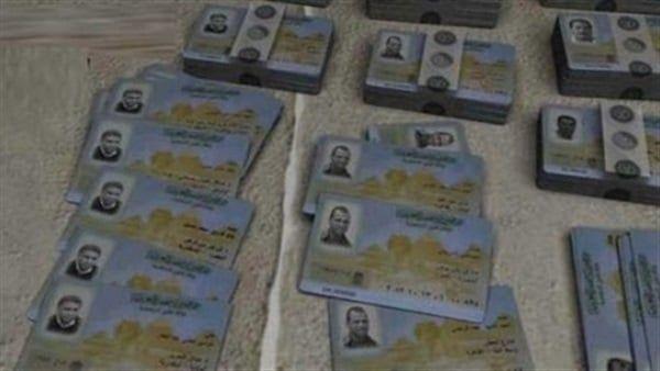 الآن تجديد بيانات بطاقة الرقم القومي من المنزل على الإنترنت يناير 2020 تفاصيل خطوات تجديد البطاقة عقوبة المخالفين Egypt