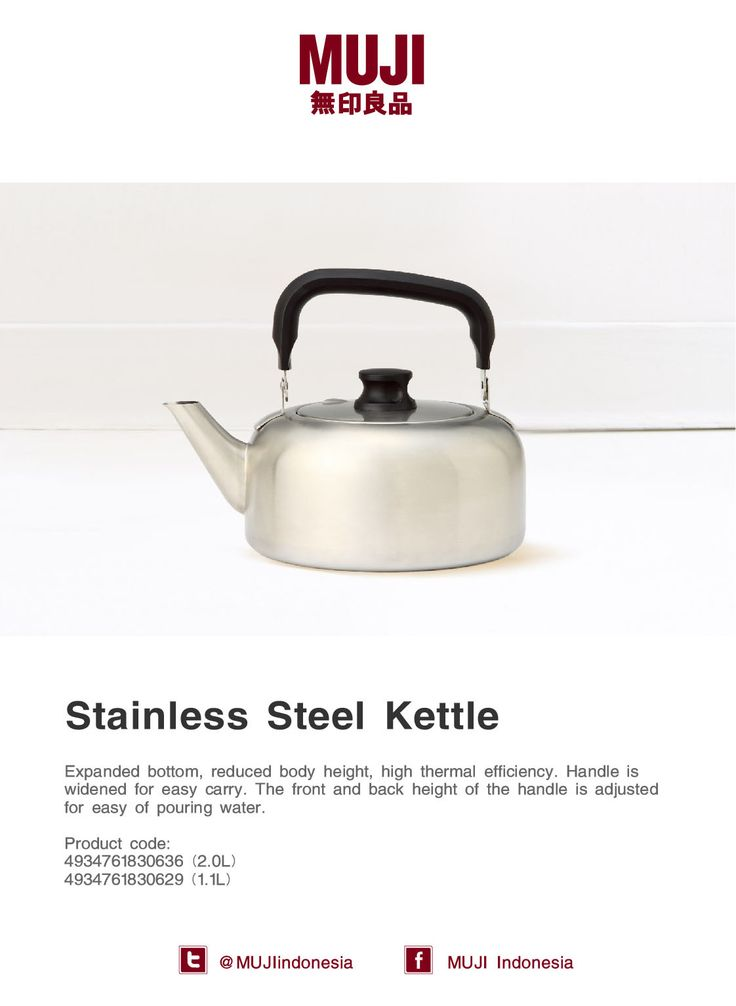 [Stainless Kettle] Expanded bottom, reduced body height & high thermal efficiency. Handle is widened for easy carry.
