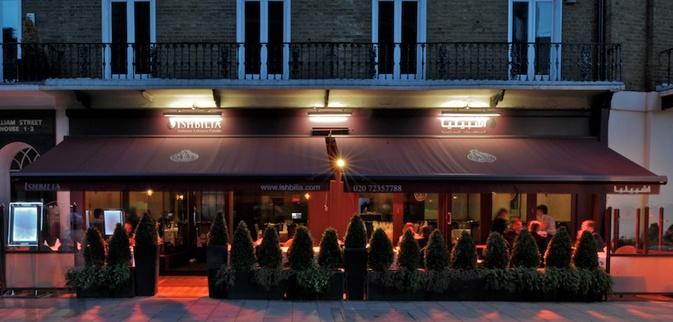 Ishbilia Lebanese Restaurant London
