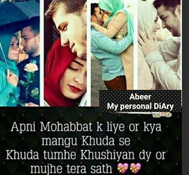 417 Best Love Shayri Images On Pinterest