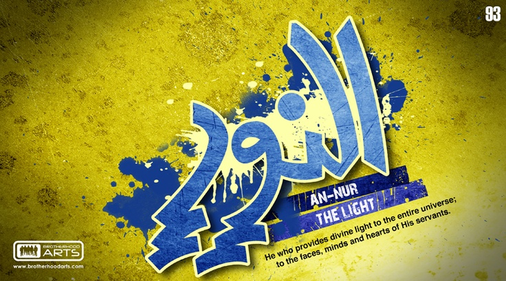 93. An-Nur (The 99 names of God: The Light)