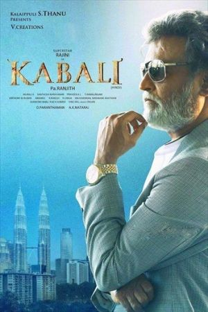 Kabali (2016) Full Hindi Dubbed Movie Download HDTS